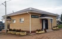 строить магазин город Краснослободск